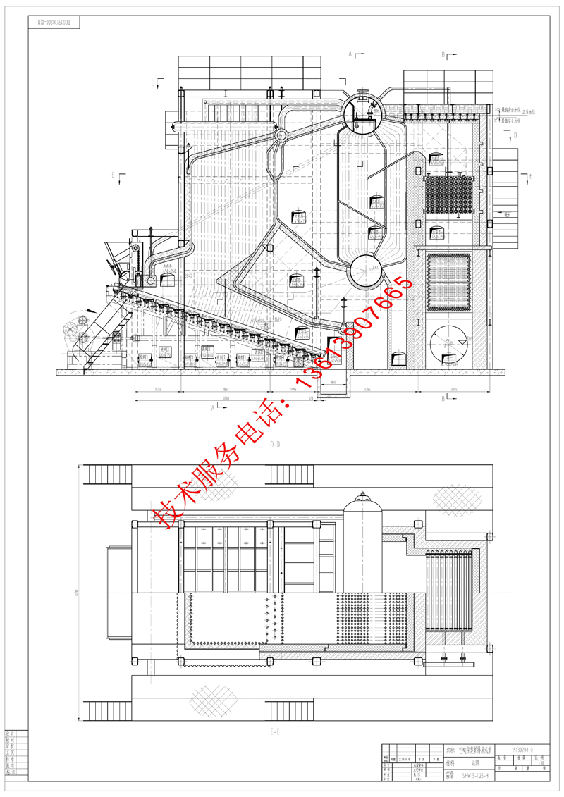 SHW蒸汽锅炉 冷凝锅炉图纸,真空锅炉图纸,燃气锅炉图纸,贯流锅炉图纸 锅炉